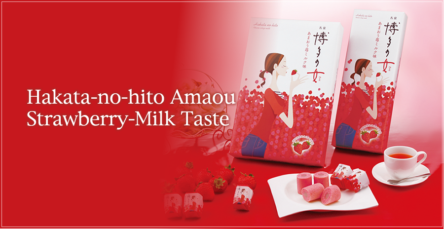 Hakata-no-hito Amaou Strawberry-Milk Taste