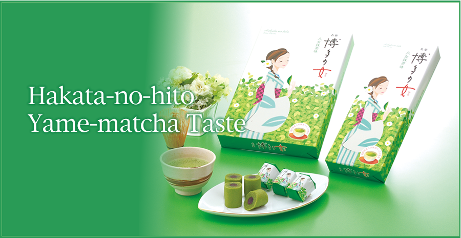 Hakata-no-hito Yame-matcha Taste (available for a limited time)